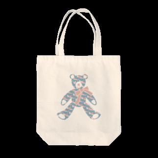 イラストレーター さかたようこの〈 #みんなSAME 009/365 〉テディベア好きのためのSAME Tote bags
