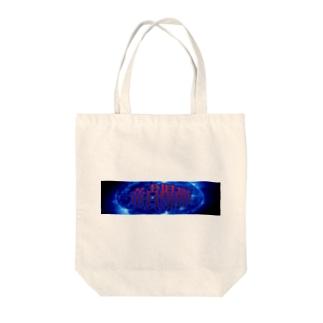 童爆 Tote bags