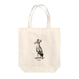 ハシビロコウスケーター Tote bags