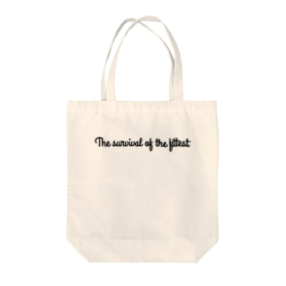 適者生存 Tote bags