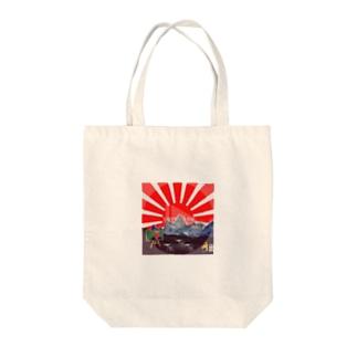 太陽とパタゴニアの山 Tote bags