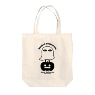 メジェド ハロウィン Tote bags