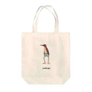yoshi-goi Tote bags