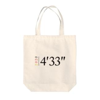 4分33秒2020  Tote bags