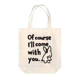 かまってパピー ブルテリア-ロゴ Tote bags