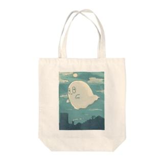 いたずらおばけ Tote Bag