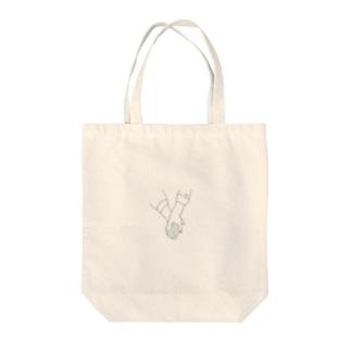 手を繋ごう Tote bags
