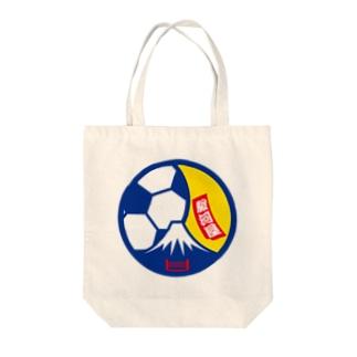 パ紋No.2817 駿河屋 Tote bags