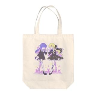 おぎゃばぶ Tote bags