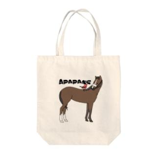 アパパネ Tote bags
