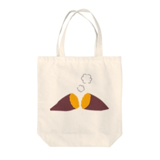 焼き芋 Tote bags