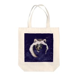 名前のない星 Nameless stars Tote bags