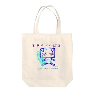 2016年生誕祭グッズ Tote bags