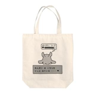 ゲーム風めんだこちゃん Tote bags