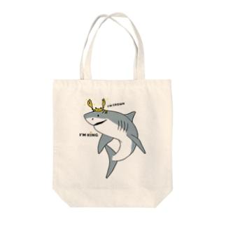 サメキング Tote bags