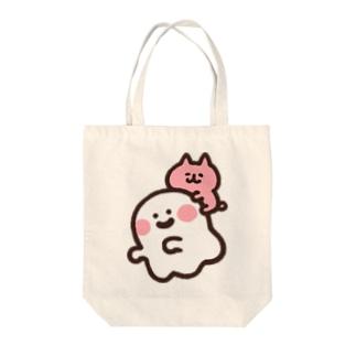 おばけとネコちゃん Tote bags