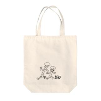 しめびびぶらざーず。withおとんおかん Tote bags