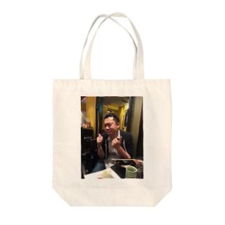 アゲィ↑アゲィ↑合田くん Tote bags