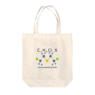 2,2'-硫化ジクロロジエチル Tote bags