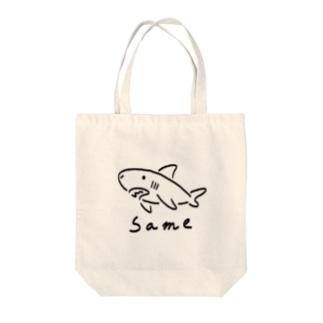 シンプルなSame Tote bags