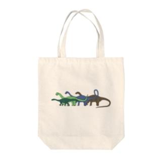 竜脚類たち Tote bags