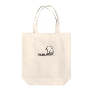 サウナ常連くまさん Tote bags