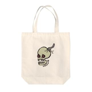 eating skull Tote bags