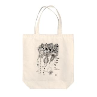 古代生物 Tote bags
