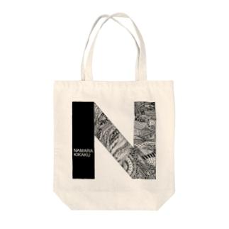 ナマラベイプ黒 Tote bags