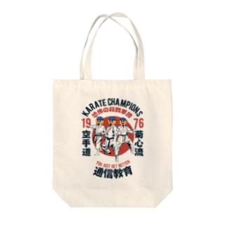 菊心流空手道シリーズ Tote bags