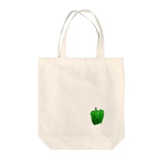 ヤサピーのピーマン Tote bags
