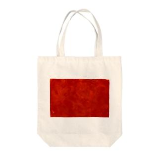 赤身 Tote bags