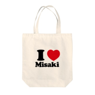 I Love みぃにゃん Tote bags
