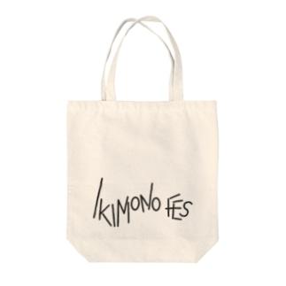 IKIMONO FES '21 Tote bags