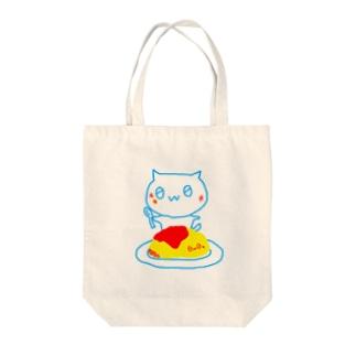 オムライス(=^0w0^=) Tote bags