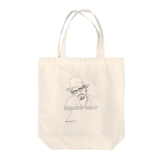 JOHNNY DEPP BY TETSU Tote bags