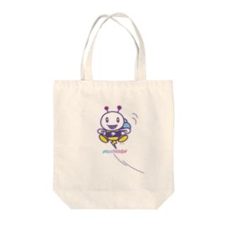 はちみつコゾウ Tote bags