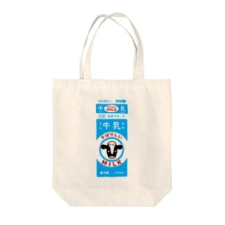 すばらしい牛乳 Tote bags