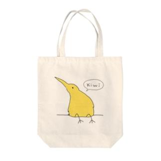 ポケットキウイ Tote bags