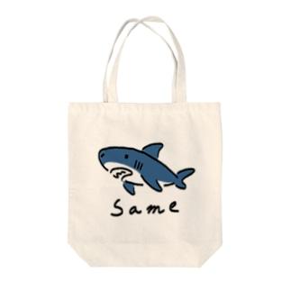 シンプルなSame 色付き Tote bags