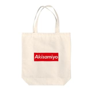 アキサミヨー商店 公式グッズ [赤ロゴ] Tote bags