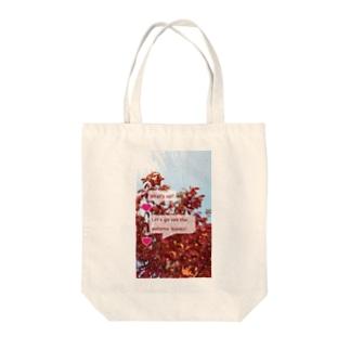 紅葉を見に行こうよう。 Tote bags