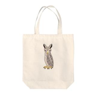 アフリカオオコノハズク非常時 Tote bags