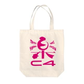 楽C4 Tote bags