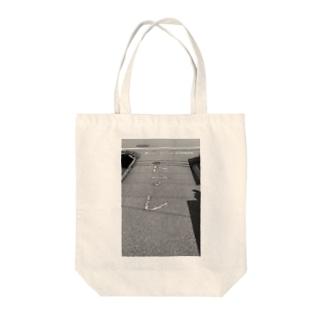 Stop Me Tote bags