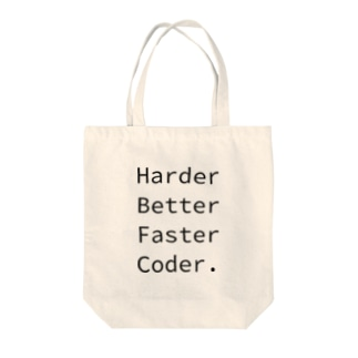 Harder Better Faster Coder. (Source Code Pro ver.) Tote bags