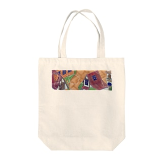 町並み Tote bags