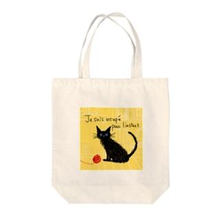 お遊びクロネコ Tote Bag