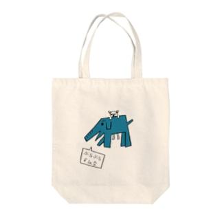 カクゾウさんと柿太郎 Tote bags
