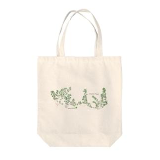 ハーブ★ クリーピングタイム Tote bags